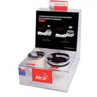 Пластиковый стенд со сниженными сифонами для душевых поддонов Alcaplast PM01003RU
