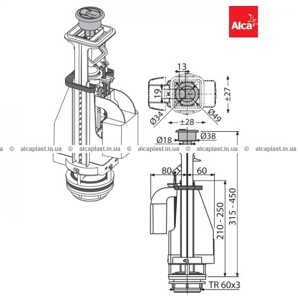 сливной механизм для унитаза alcaplast инструкция