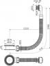 Слив-перелив для умывальника Alca Plast A328CR