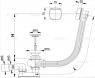 Сифон для ванны Alca Plast A51CRM