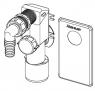 Сифон Alca Plast APS4 для стиральной машины