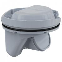 Гидрозатвор-комбинированный Alca Plast APV0020 SMART