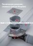 Комбинированный гидрозатвор Alca Plast APV33 Smart