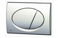 Кнопка управления Alca Plast M71