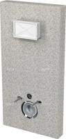 Скрытая система инсталляции Alca Plast M1207 (A1101/1200 Sádromodul Slim+короб Slimbox)